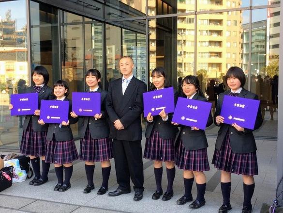 秋草 学園 高等 学校 秋草学園高等学校 - 埼玉県の私立女子高等学校です