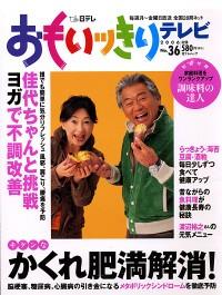 仕事/雑誌(ムック)*ゲームシナリオ*広告コピー